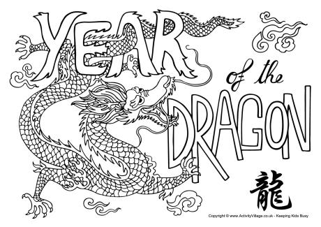 printable chinese-dragon coloring pages,printable,coloring pages