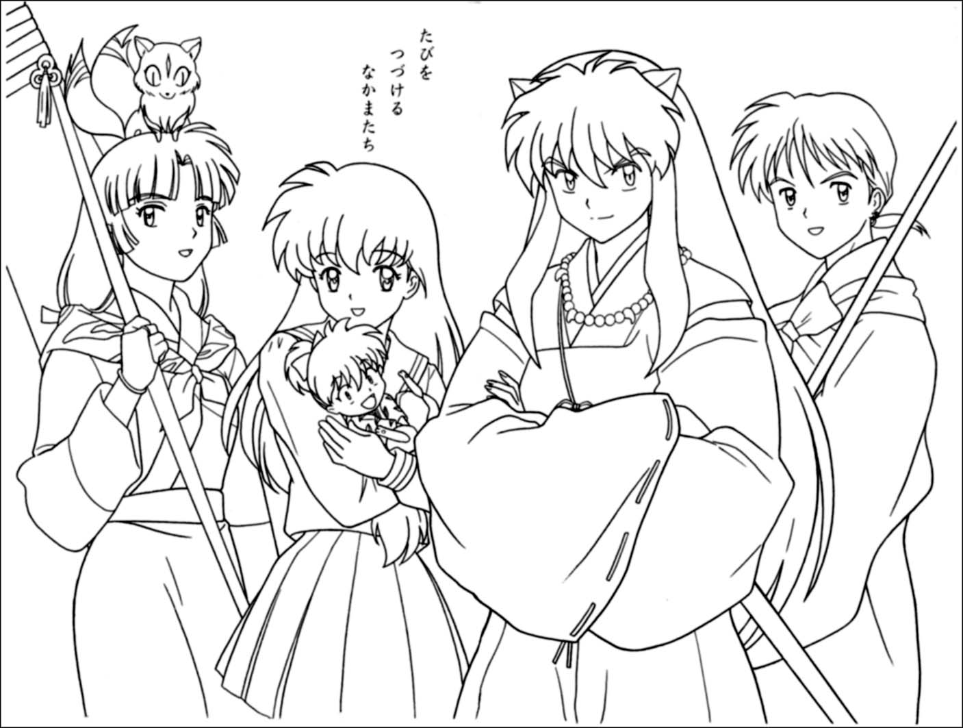 14 coloring pages of inuyasha print color craft