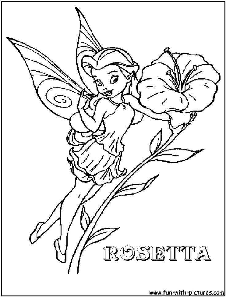 Coloring Pictures Disney Fairiesprintablecoloring Pages