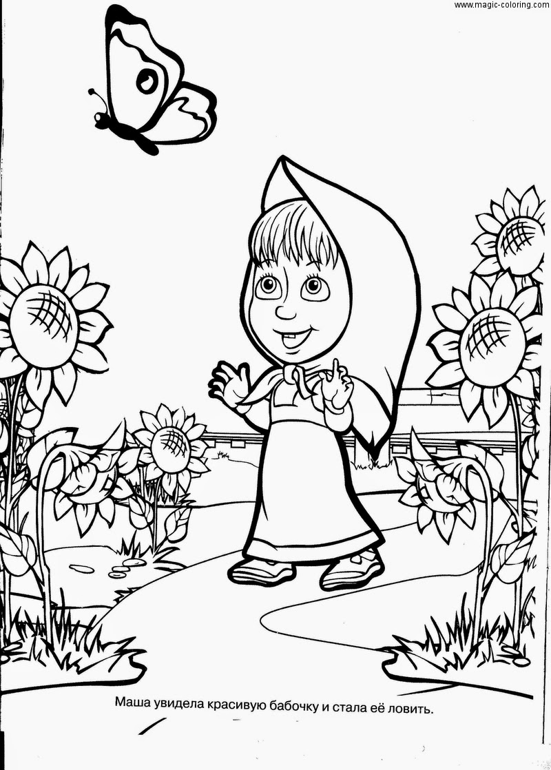 masha-and-the-bear coloring pages 11,printable,coloring pages