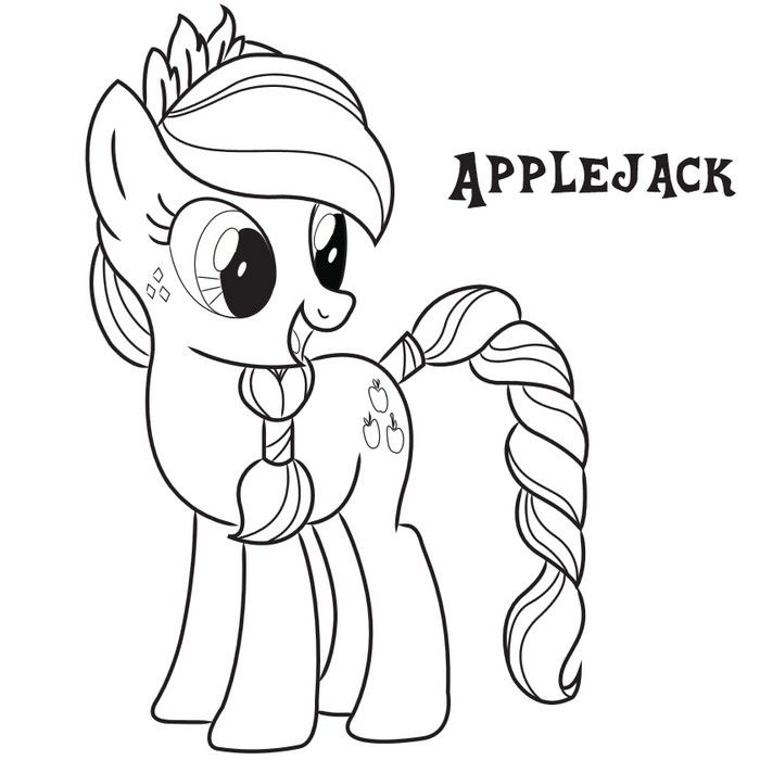 my-little-pony coloring pages 14,printable,coloring pages