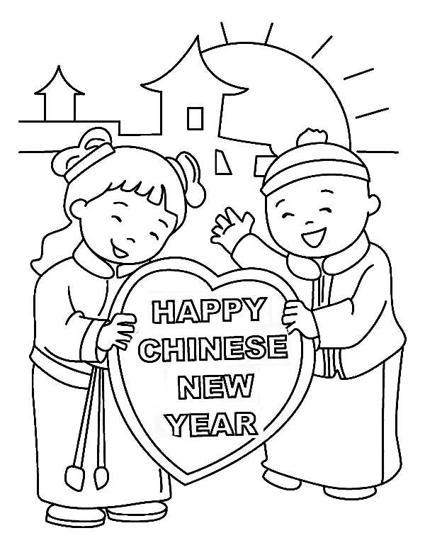 chinese-new-years-day coloring page,printable,coloring pages