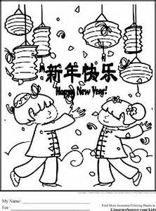 chinese-new-years-day coloring pages 13,printable,coloring pages