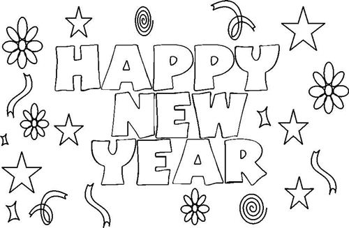 Happy New Year Coloring Pages 14printablecoloring