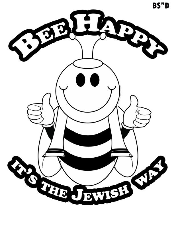 Jewish preschool coloring pages coloring page for Jewish symbols coloring pages