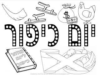 coloring pages of om-kippur,printable,coloring pages