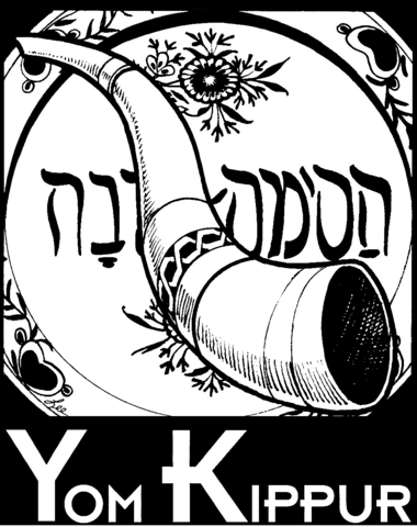 kids coloring pages om-kippur,printable,coloring pages