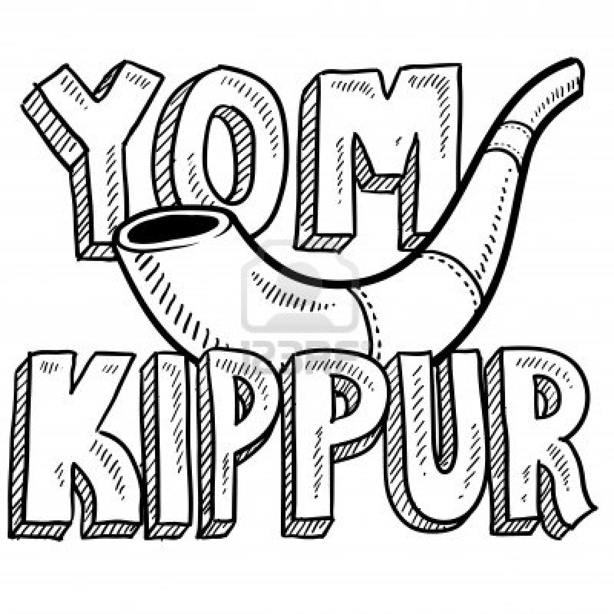om-kippur coloring pages,printable,coloring pages