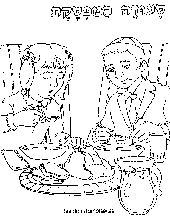om-kippur coloring pages 11,printable,coloring pages