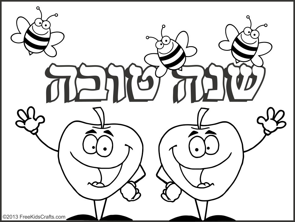 rosh-hashanah coloring page,printable,coloring pages