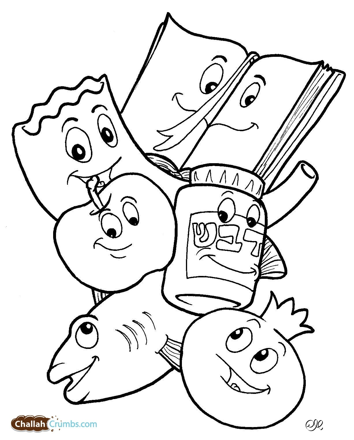 rosh hashanah coloring pages - photo#4