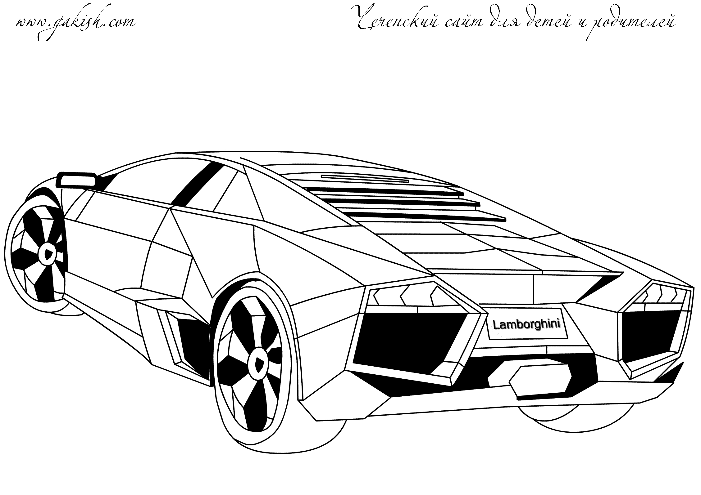 lamborghini coloring pages 15,printable,coloring pages